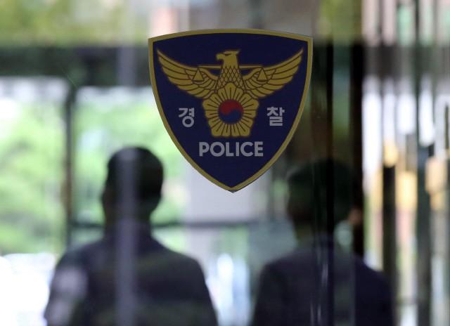 과천 서울대공원서 훼손된 채 발견된 주검은 50대 남성