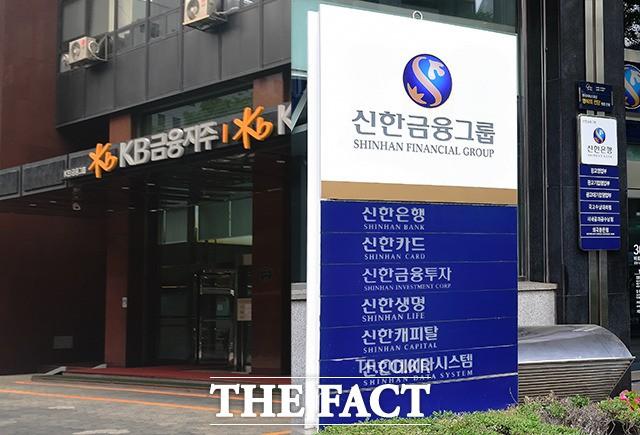 KB·신한, 보험 계열사로 치열해지는 '리딩 금융' 다툼