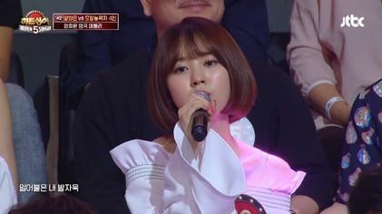 '히든싱어5' 유리상자 이세준X앤씨아, 양희은편 명곡 메들리 무대 '환상 호흡'