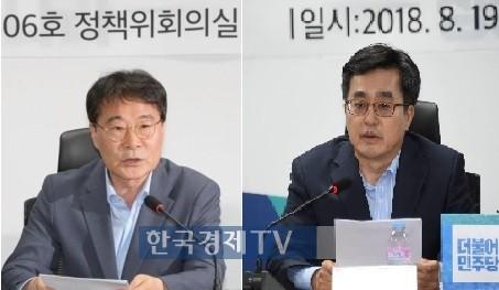 """靑, 장하성-김동연 경제정책 '엇박자'에 """"서로 같은 얘기"""""""