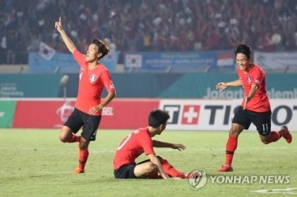 [아시안게임 축구] 한국, 키르기스스탄 상대로 \