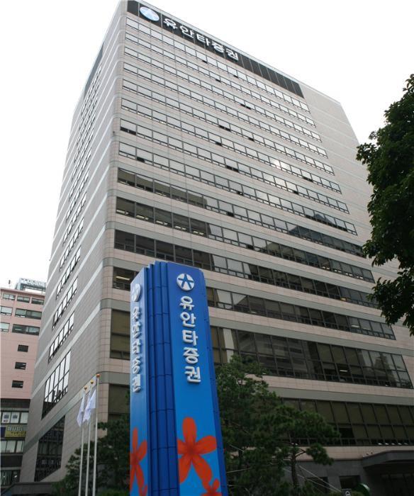 유안타증권, 2018 하반기 주식투자설명회