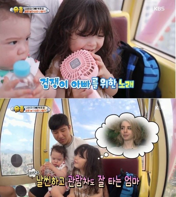 박주호 아내+딸 나은 첫 등장…치명적 깜찍함에 '심쿵'