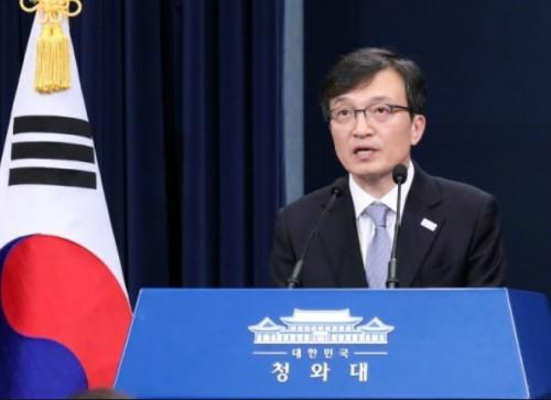 """靑 """"개성공단 연락사무소 개설, '대북제재 위반' 아니라고 판단"""""""