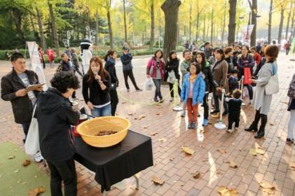 청정숲푸드 축제 2018