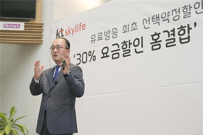 """강국현 대표 """"합산규제, 시장경제 원칙에 역행"""""""