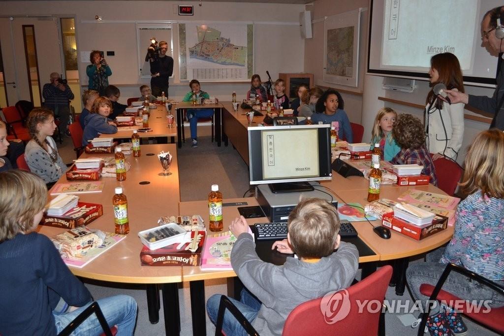 네덜란드 학교, 주4일 수업 가능성…이유는?