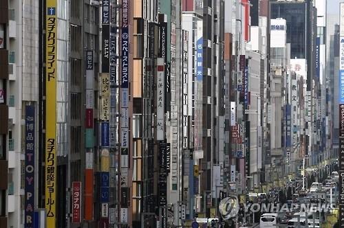 일본 땅값 27년만에 올렸다…대도시-지방 격차 확대