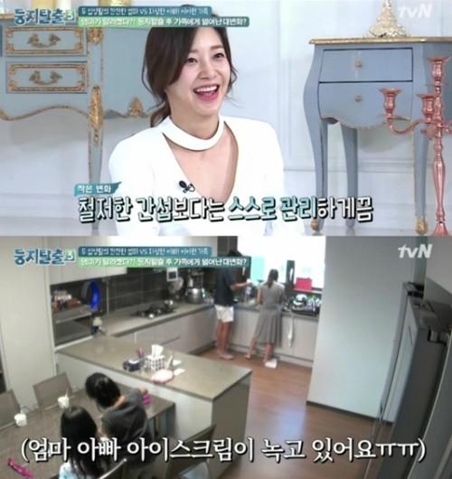 '둥지탈출3' 이아현, 방송 이후 딸한테 강요 안하는 것은?