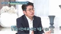 박종진 동거권유, 딸바보 아빠의 쿨한 교육관..그 이유는?