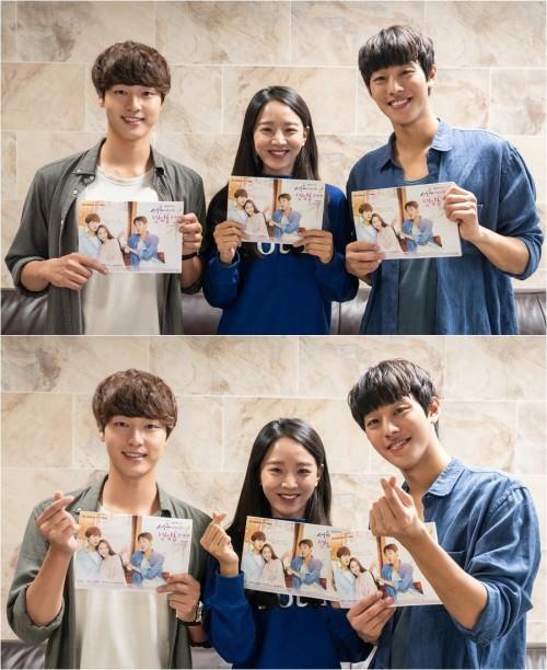 """'서른이지만 열일곱입니다' 양세종·신혜선·안효섭 """"좋은 작품 만나 행복했다"""""""