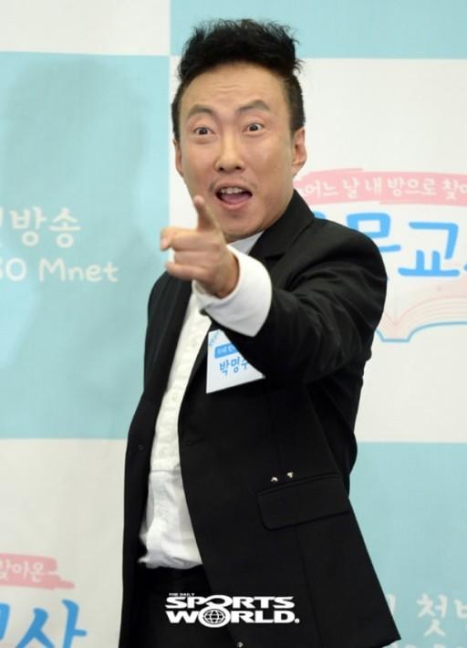 """로이킴 """"팬들이 '수혐'이라고 불러"""""""
