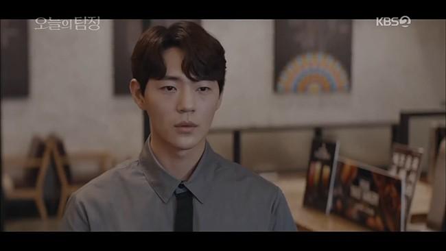 '오늘의 탐정' 신재하, 박은빈과의 관계 드러나…어떤 전개 이어갈까