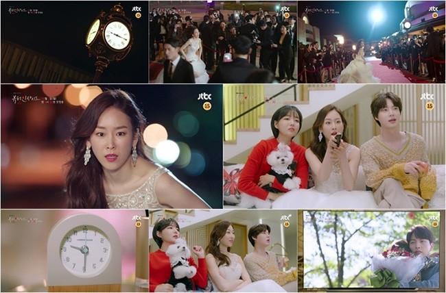 '뷰티 인사이드', 반전 터지는 귀염뽀짝 3차 티저 공개