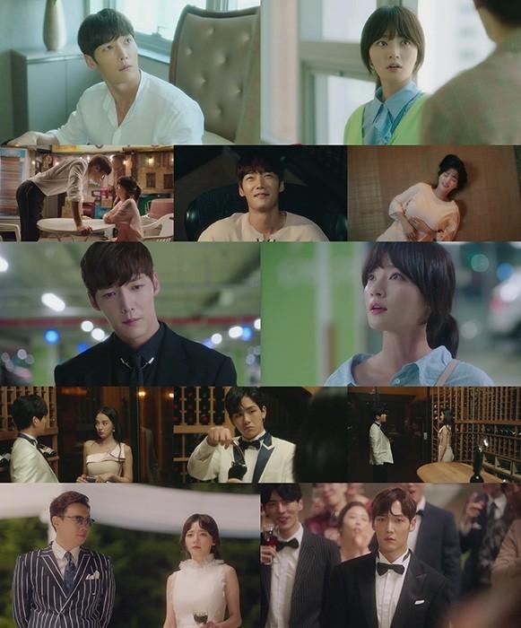 '마성의 기쁨' 최진혁X송하윤, 웃고 울리는 '마성의 로맨스' 본격 시작