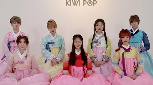 신예 걸그룹 공원소녀(GWSN), 추석 연휴 앞서 단체 한복사진 공개 '단아함 물씬'