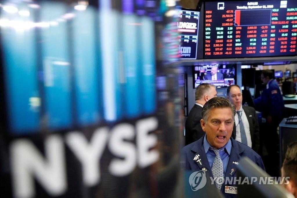다우 0.61% 상승..은행주 주가 상승 견인