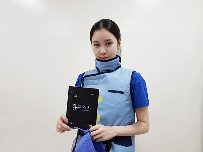 '흉부외과' 김예원, 대본 인증샷 공개…新 열혈 여의사 출격 준비 완료