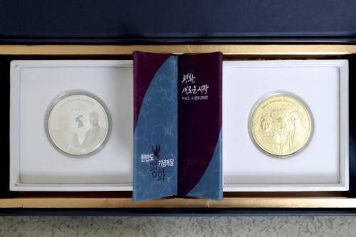김정은에 선물한 판문점 선언 기념메달