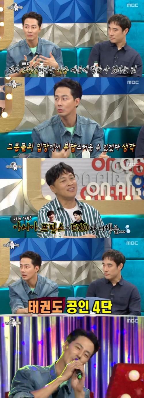 '라디오스타' 조인성 2편, '백종원의 골목식당' 결방 속 동시간대 시청률 1위