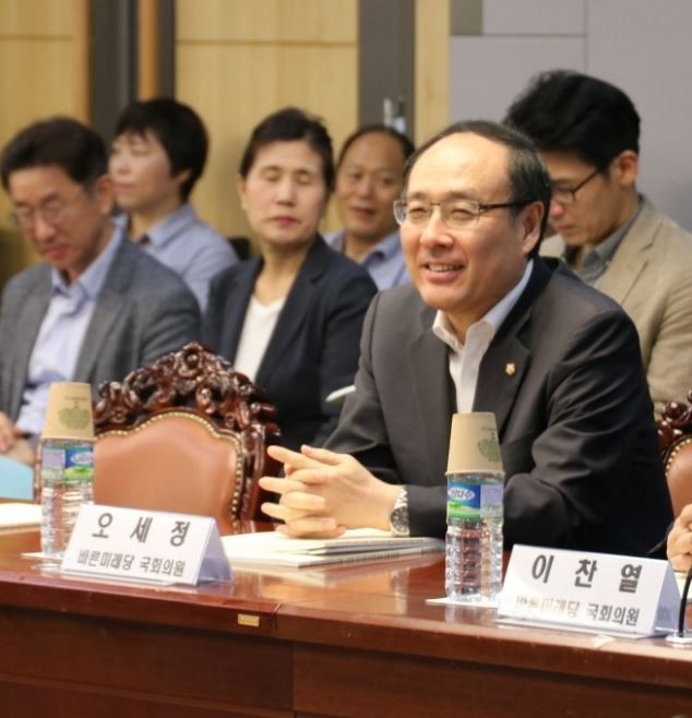 오세정 의원, 국회의원직 사퇴 서울대 총장 선거 출마