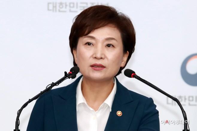 """수도권 '신혼희망타운' 12월 첫 분양…""""공급일정 최대한 단축할 것"""""""