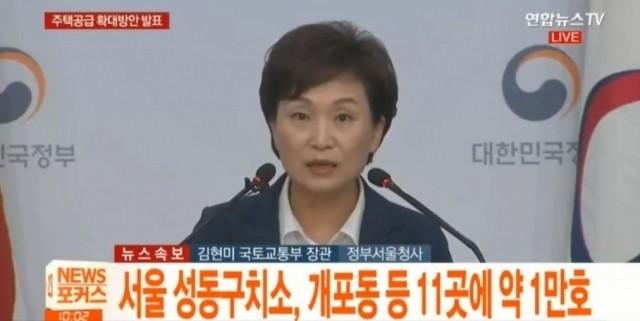"""김현미 장관 """"의정부 우정지구, 주택4천600호 공급 예정"""""""