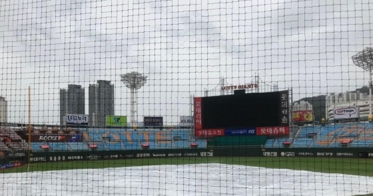 KBO 리그 21일 사직 KT-롯데전 우천 취소.. 10월 10일 더블헤더