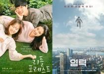 추석특선영화, 연휴 첫날 만나는 다섯 편의 영화는 어떤 것?