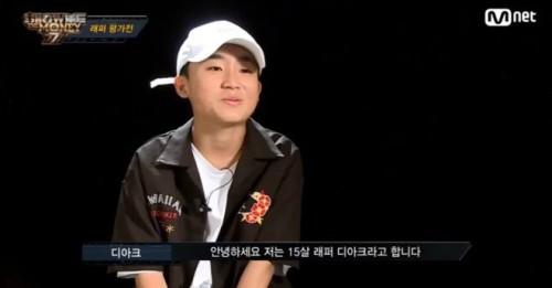 '쇼미더머니777' 3개국어로 랩하는 15세 최연소 천재 래퍼 디아크 화제