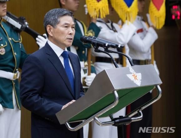 정경두 국방부장관 취임 ˝남북 군사합의서 후속조치 적극 추진˝