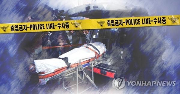여경 추행 도주, 추행 경찰간부는 '숨진 채 발견'