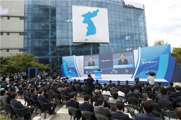 개성 남북공동연락사무소, 추석연휴 24시간 가동