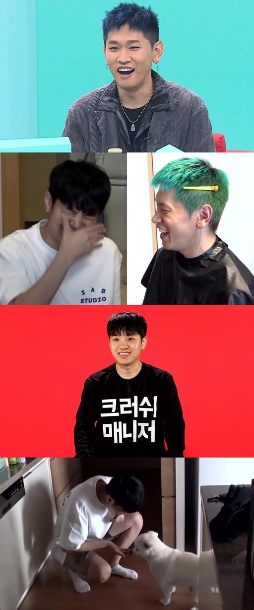 """'전지적 참견 시점' 크러쉬 매니저 """"너무 가족같아 고민"""""""