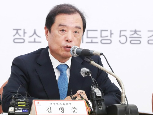 """김병준 """"추석돼도 마음 무거워…정치·경제·남북관계 다 그래"""""""