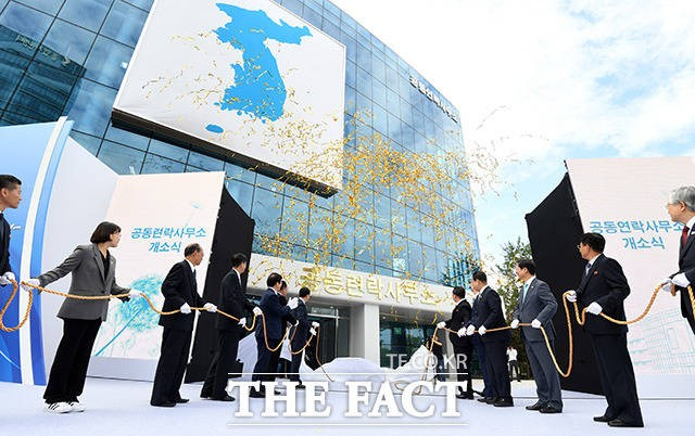 '남북 24시간 소통시대' 개성공단 연락사무소, 추석 연휴에도 풀가동