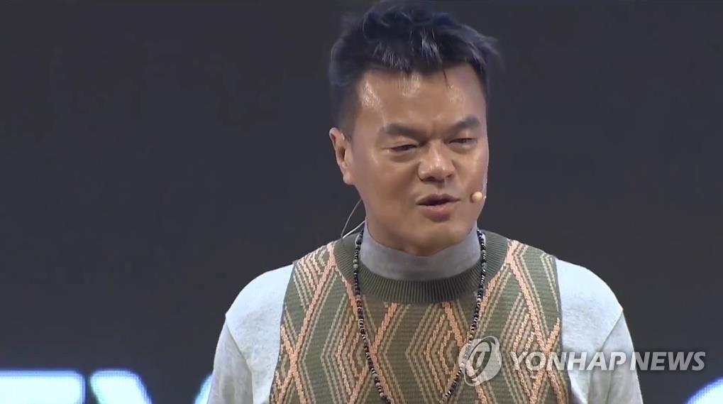 JYP 박진영, 내년 1월 아빠된다…5년 만에 '경사'