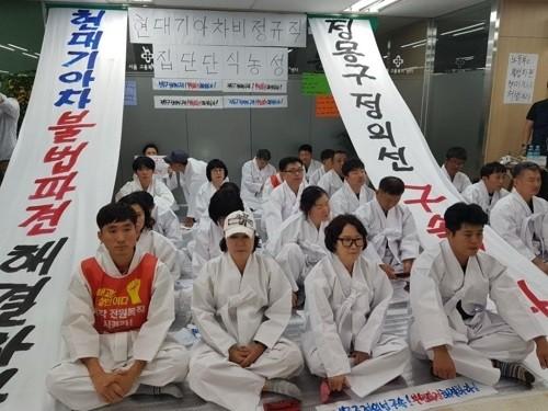추석연휴 첫날 '단식농성' 돌입…현대·기아차 비정규직 노동자