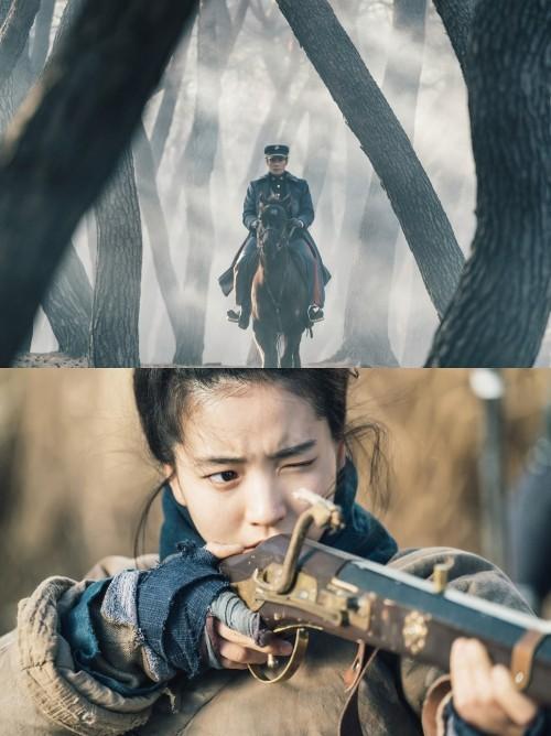 '미스터 션샤인' 결방…이병헌X김윤석 주연 '남한산성' 편성