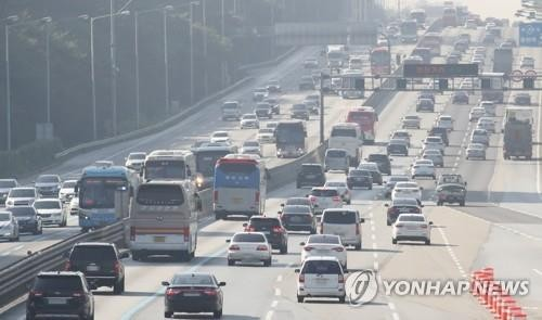 귀성길 정체 오늘 오전 절정… 서울→부산 6시간 30분 걸려