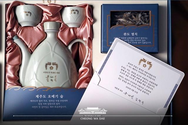 대통령의 추석 선물, '성격-국정철학'이 보여요