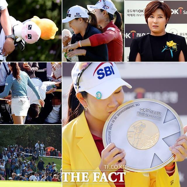 박세리 인비테이셔널…'사진으로 보는 이모저모'