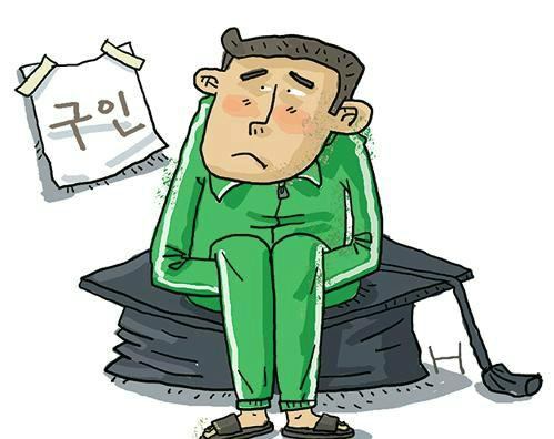 청년·40∼50대 최악의 고용 상황…'우울한 추석'