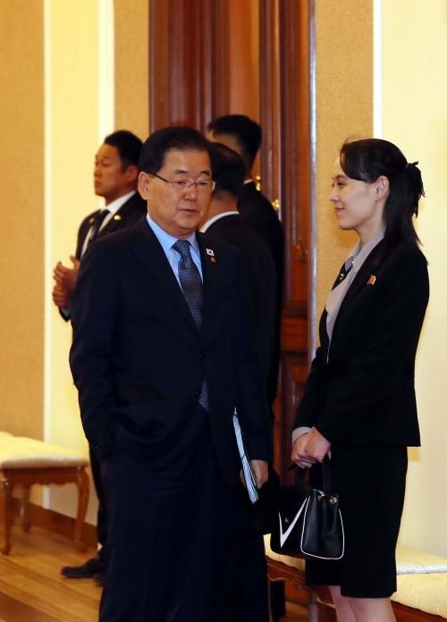 남북정상회담에서 드러난 김정은 일가의 명품들
