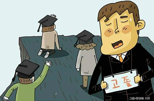 고졸실업자 50만명 육박… 대졸 실업자수 뛰어넘나
