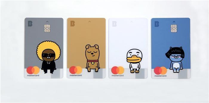 카카오뱅크 체크카드 발급 535만장 돌파