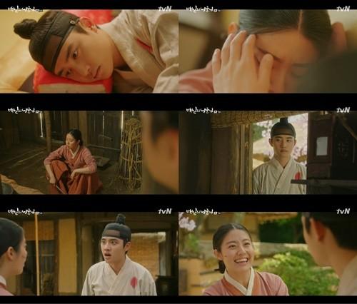 """'백일의낭군님' 도경수, 남지현 소유? """"아프지도 다치지도 마"""""""