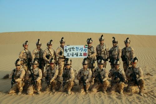 추석에도 이역만리서 임무 수행하는 해외 파병부대 장병들