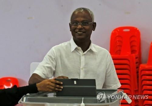 몰디브 대선서 '이변'…야당 후보, 현직 대통령에 16%p차로 완승