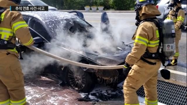 평창서 BMW 520d 주행 중 또 화재…일가족 4명 무사히 대피